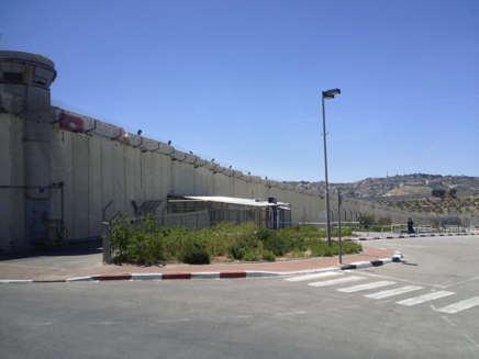 Wall at Bethlehem